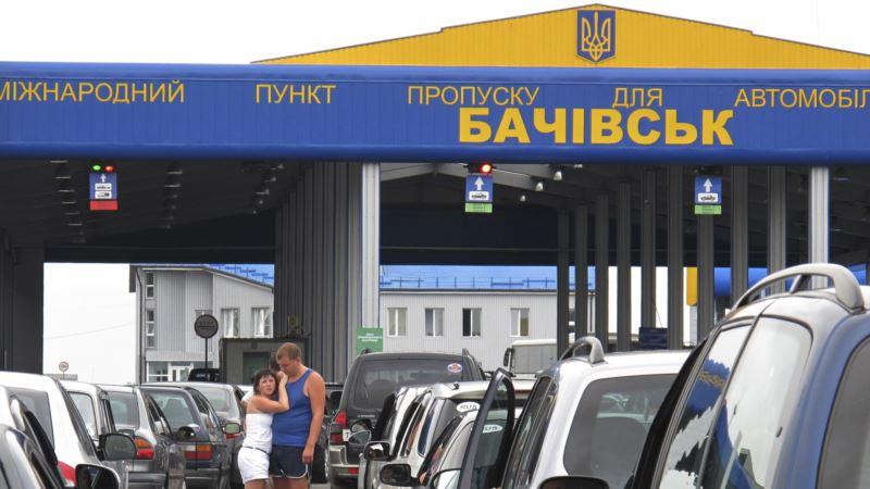 Украинские пограничники предотвратили вывоз в Россию старинной книги «Курс химической технологии»