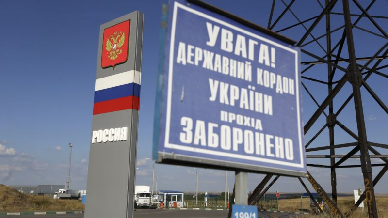 Украинские пограничники со стрельбой задержали нарушителя границы из России