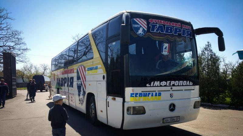 Чемпионат Украины: «Таврия» сыграет с новокаховской «Энергией»