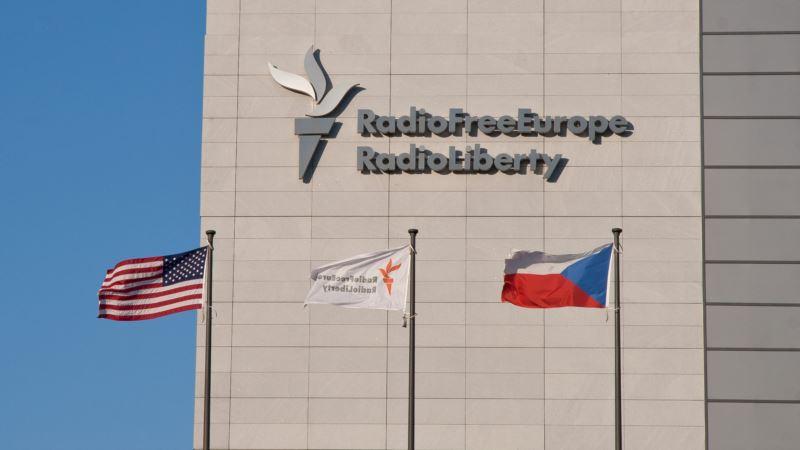 Суд в Москве отклонил апелляцию корпорации Радио Свободная Европа/Радио Свобода