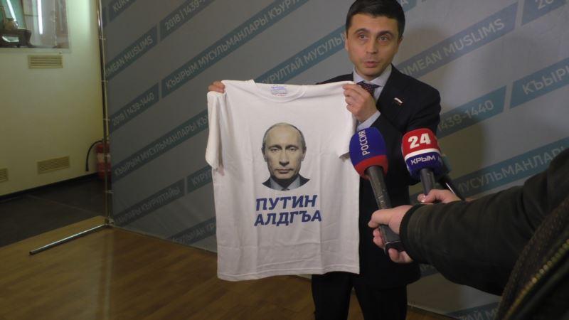 Депутата Госдумы России от Крыма не пустили на съезд партии Эрдогана в Турции – Чубаров