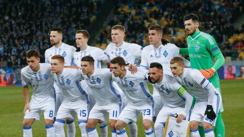 Лига чемпионов: «Динамо» потерпело поражение в матче с «Аяксом»