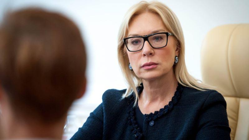 Денисова рассказала о судьбе моряков российского судна, задержанного в Херсоне