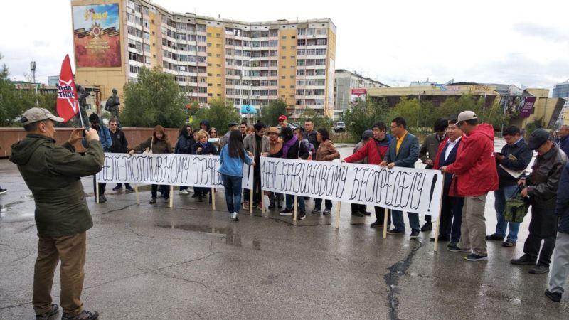 Россия: жители Якутии протестуют против роста тарифов ЖКХ