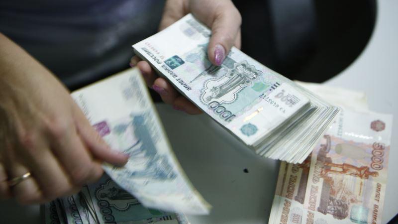 Рубль продолжает падение после заявлений США о введении санкций