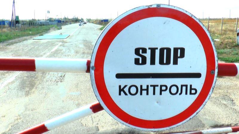 При въезде в Крым задержано похищенное в Германии авто – украинские пограничники