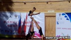 Празднование Дня физкультурника, Севастополь, 10 августа 2018 года