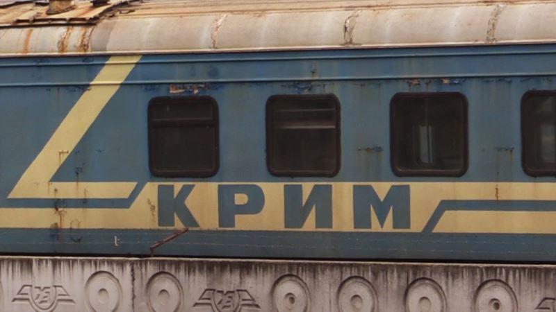 У Путина считают крымские вагоны непригодными для Керченского моста