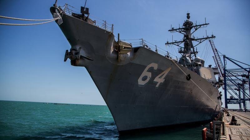 Эксперт: Заход USS Carney в Черное море – компенсация милитраизации региона Россией