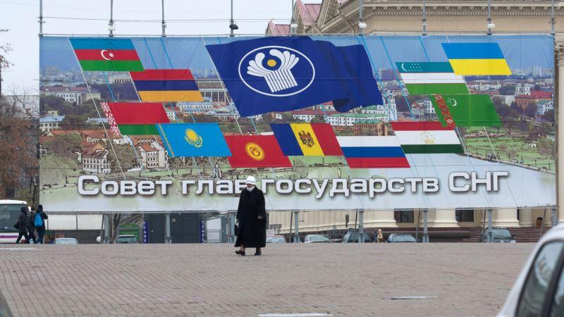 Представительство Украины при СНГ закрылось в августе – председатель исполкома организации