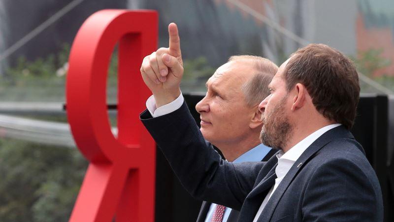 «По-другому не может». Голосовой помощник «Алиса» ответил на вопрос «Почему Путин врет?»