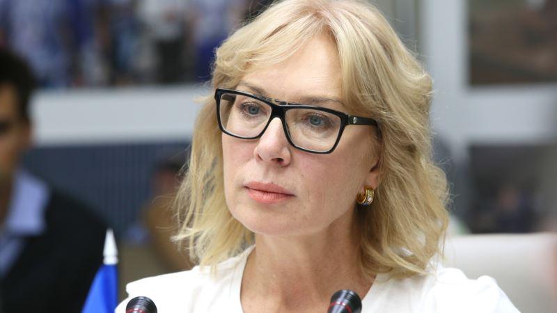 Денисова: Россия скрывает сведения о реальном состоянии украинских политузников