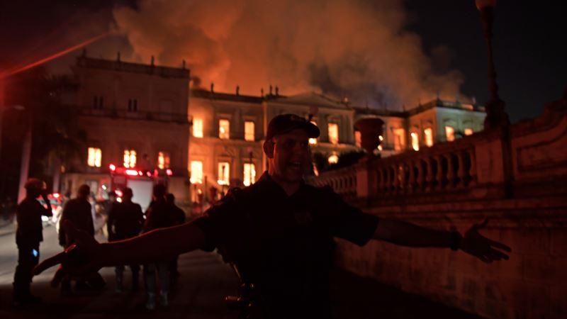 «200 лет исследований и знаний потеряны»: в Национальном музее Бразилии произошел пожар (+фото)