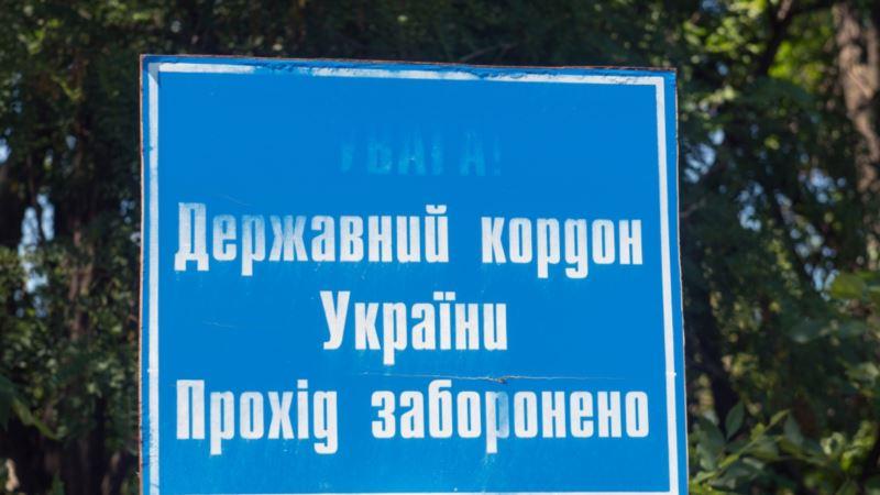 В Харькове задержали 30 нелегалов из Вьетнама, которых нереправляли из России в Евросоюз – пограничники
