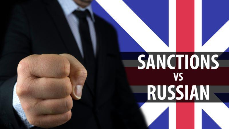 Великобритания не введет санкции против России из-за отравления Скрипалей до выхода из ЕС