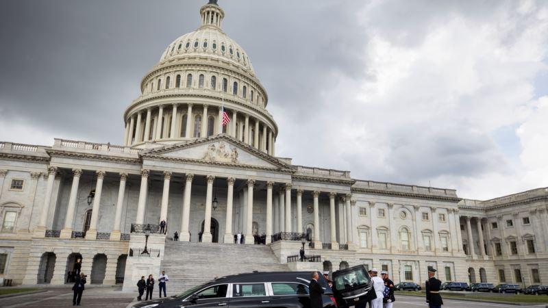 Прощание с Джоном Маккейном в Вашингтоне (фотогалерея)