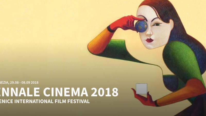 Жюри Венецианского кинофестиваля призвало немедленно освободить Сенцова