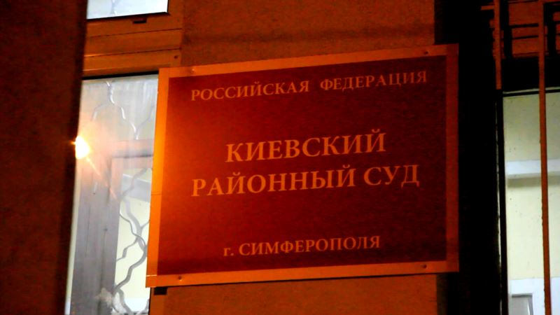 Суд в Крыму продлил арест фигурантам «дела Веджие Кашка»