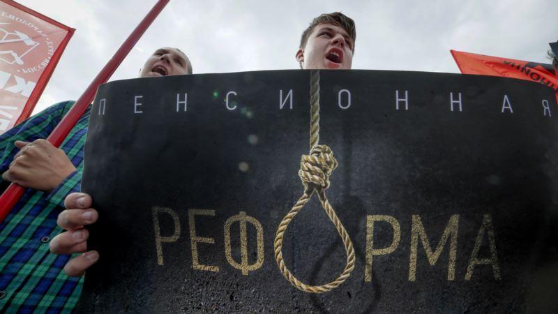 В Москве проводят акцию «Социальный марш миллионов»