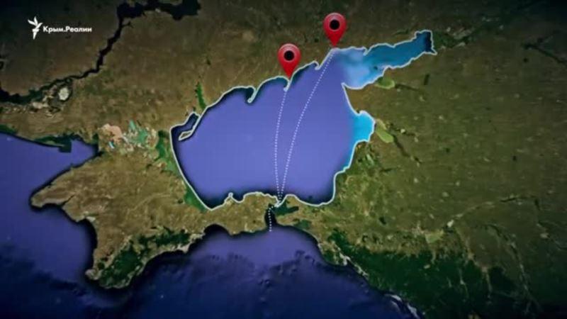 Гибридные игры в Азовском море (видео)