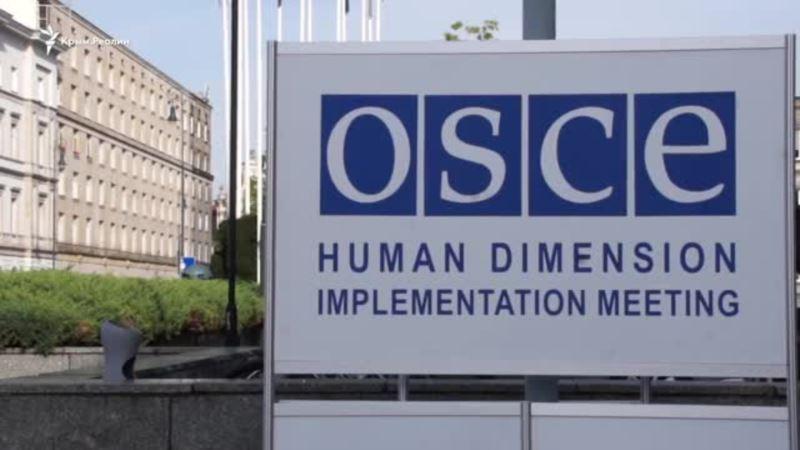 Ташева на конференции ОБСЕ: «Сопротивление в Крыму имеет женское лицо» (видео)