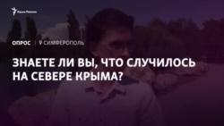 Возле «Крымского титана» держится кислый запах – власти Армянска