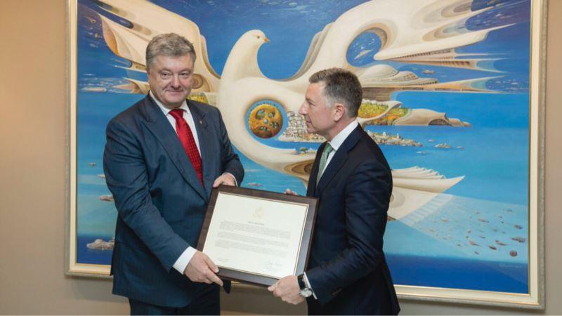 Волкер вручил Порошенко декларацию о непризнании аннексии Крыма
