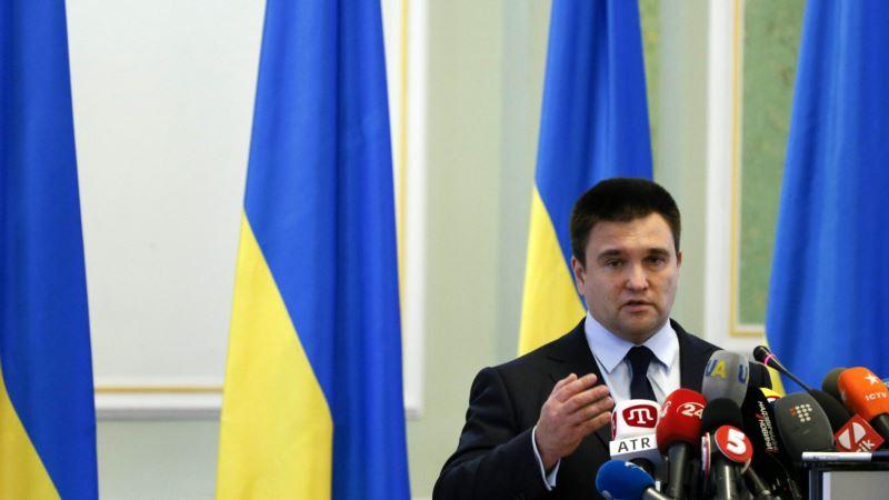 «В мировом православии появились сепаратисты» – Климкин о решении РПЦ