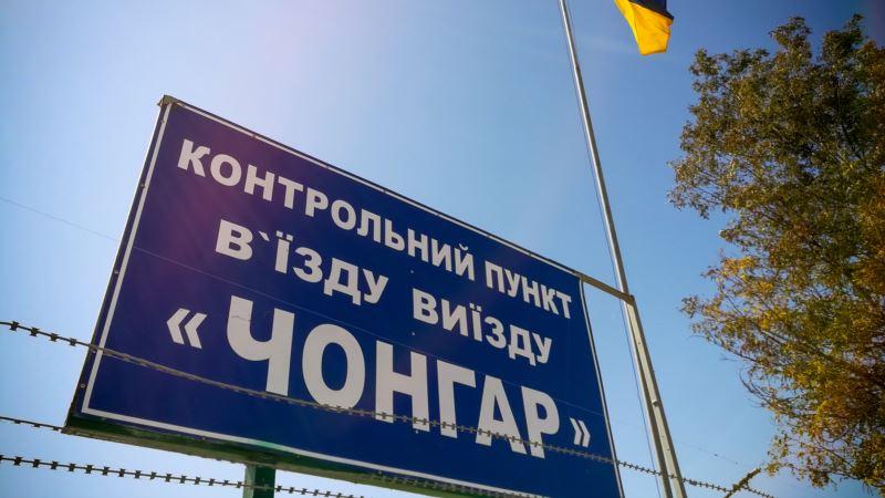 При въезде в Крым ФСБ создает искусственные очереди – украинские пограничники