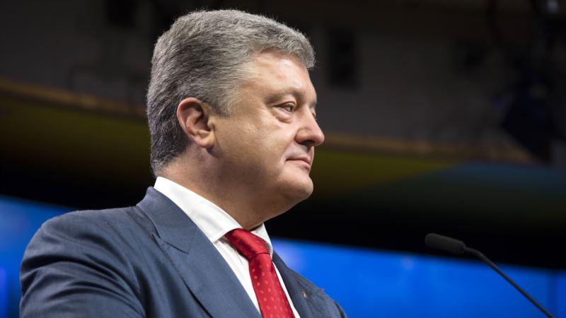 Порошенко с представителями Конгресса США говорил о деоккупации Крыма