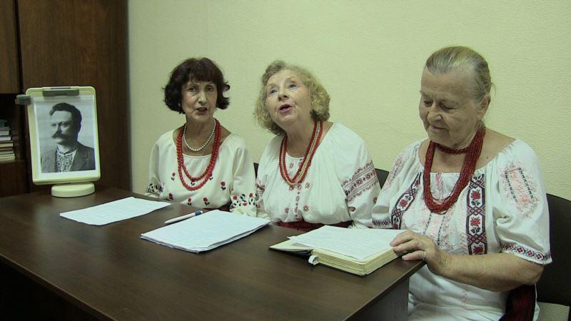 В Севастополе прошли литературные чтения ко дню рождения Ивана Франко