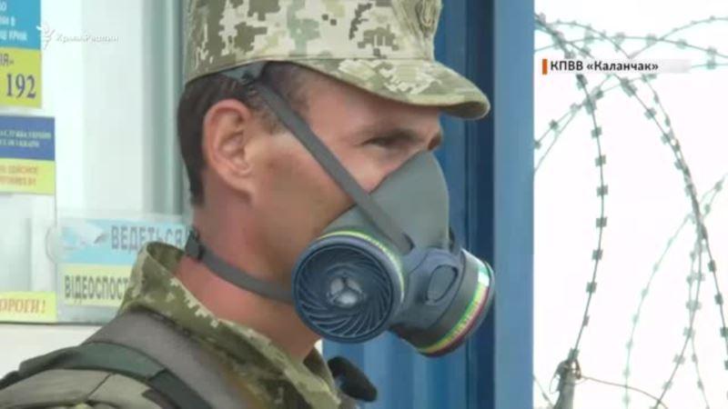 Служба с угрозой для здоровья. Как работают пограничники на «Каланчаке» (видео)