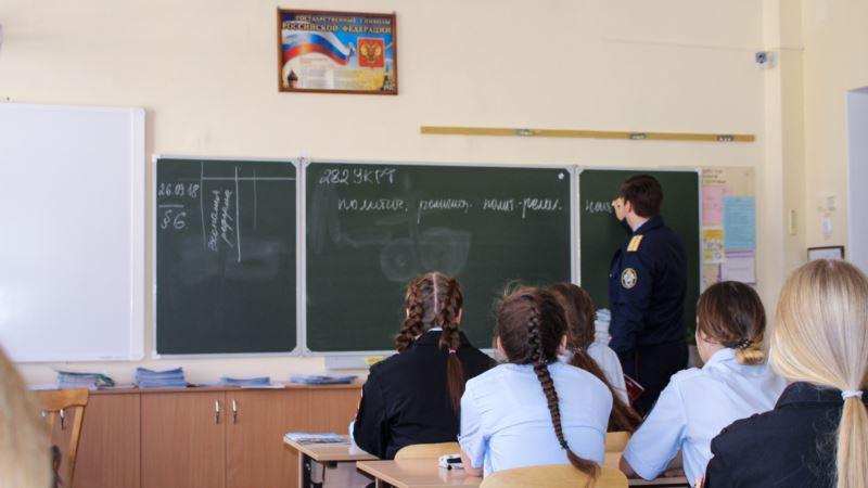Российские полицейские проводят беседы о борьбе с терроризмом в школах Севастополя
