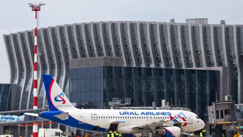 В аэропорту Симферополя проводят реконструкцию старой полосы