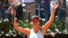 Украинская теннисистка вышла в 1/8 финала Открытого чемпионата США по теннису