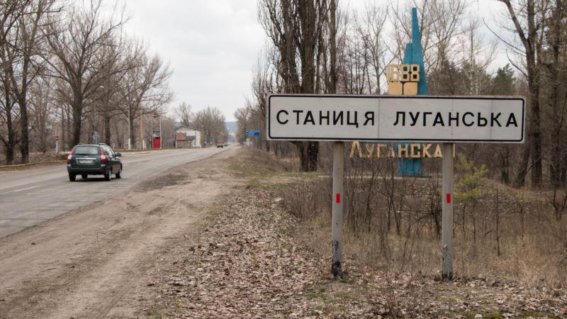 Пункт пропуска на Луганщине возобновил работу – полиция