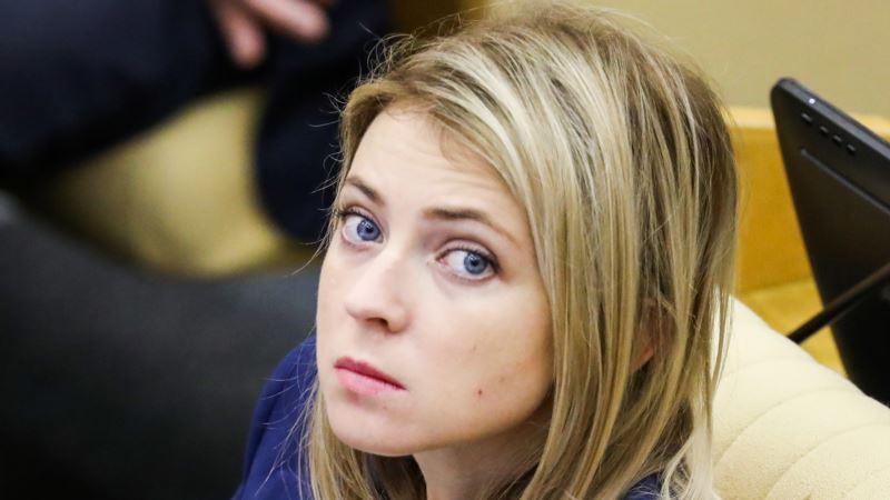 Адвокаты Поклонской, обвиняемой в госизмене, жалуются в ЕСПЧ на украинский суд