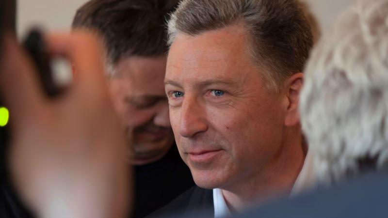 Курт Волкер выступит на форуме «Ялтинская европейская стратегия» в Киеве