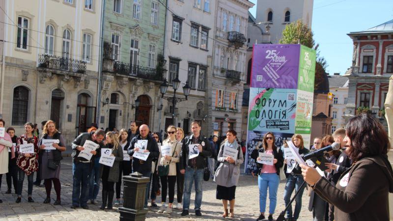 Писатели во Львове читали произведения Сенцова (+фото, видео)