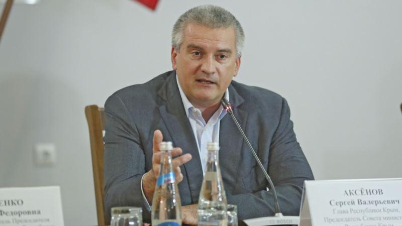 Аксенов назвал «неудовлетворительной» работу уволившегося министра транспорта Крыма