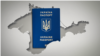 Украинский паспорт занял 24 место в мировом рейтинге