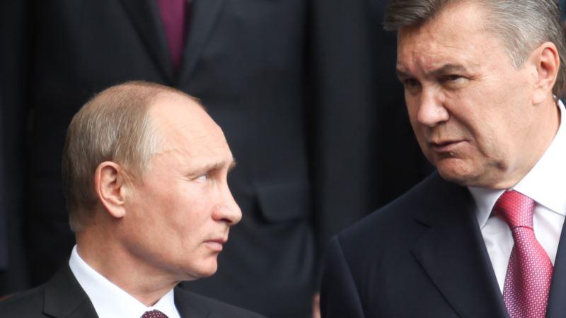 Суд Лондона удовлетворил жалобу Украины в деле о «долге Януковича»