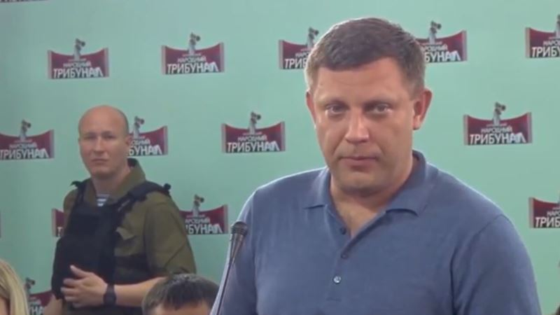 В Донецке после убийства Захарченко массово задерживают людей – Денисова