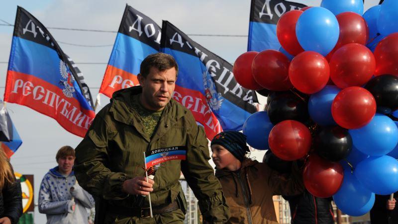 Преемник Захарченко родился в России и работал в клубе Ахметова