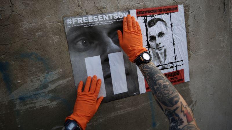 В Москве задержали участников пикета в поддержку Балуха и Сенцова – СМИ