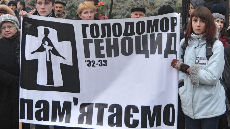 «Украина помнит!»: Стартует кампания, посвященная 85-й годовщине Голодомора