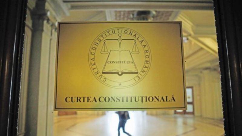 Суд в Румынии разрешил называть однополые союзы семьями