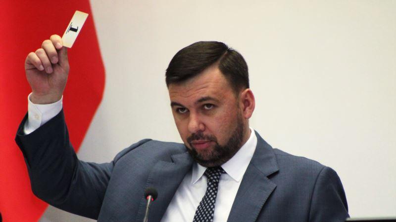 Запись «переговоров об устранении Захарченко» силами Пушилина обнародовала СБУ (+видео)