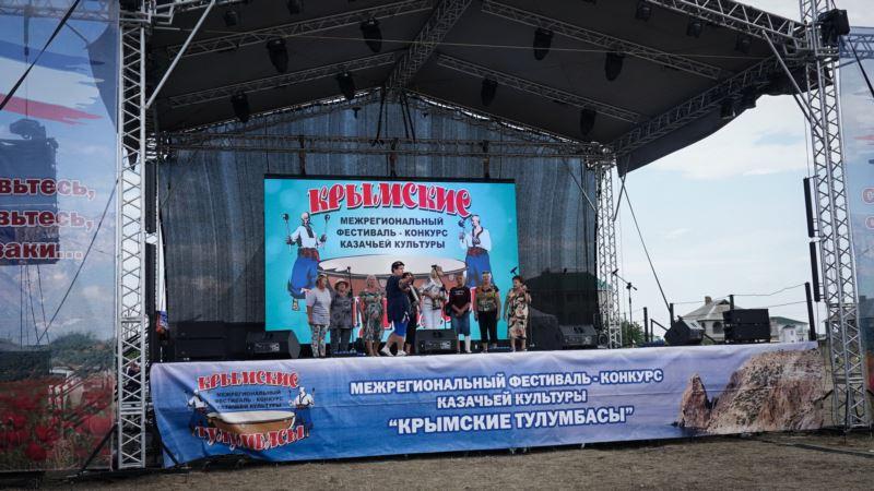 «Крымские тулумбасы» под автоматные очереди (фотогалерея)