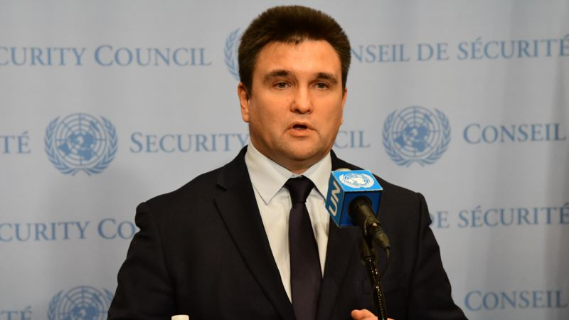 Климкин анонсировал еще одно заседание СНБО по ситуации на Азовском море